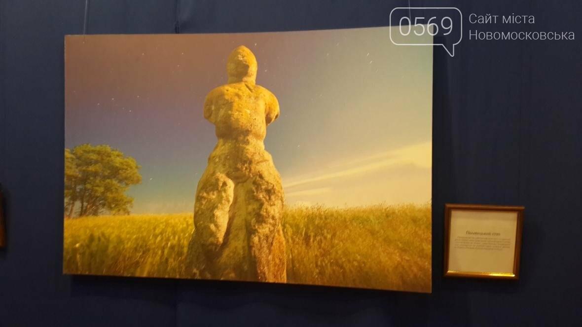 В Новомосковске открылась выставка Алексея Самойленко , фото-1
