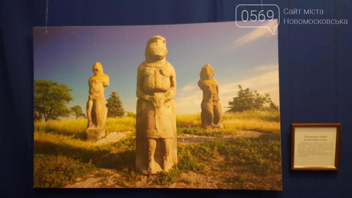 В Новомосковске открылась выставка Алексея Самойленко , фото-3