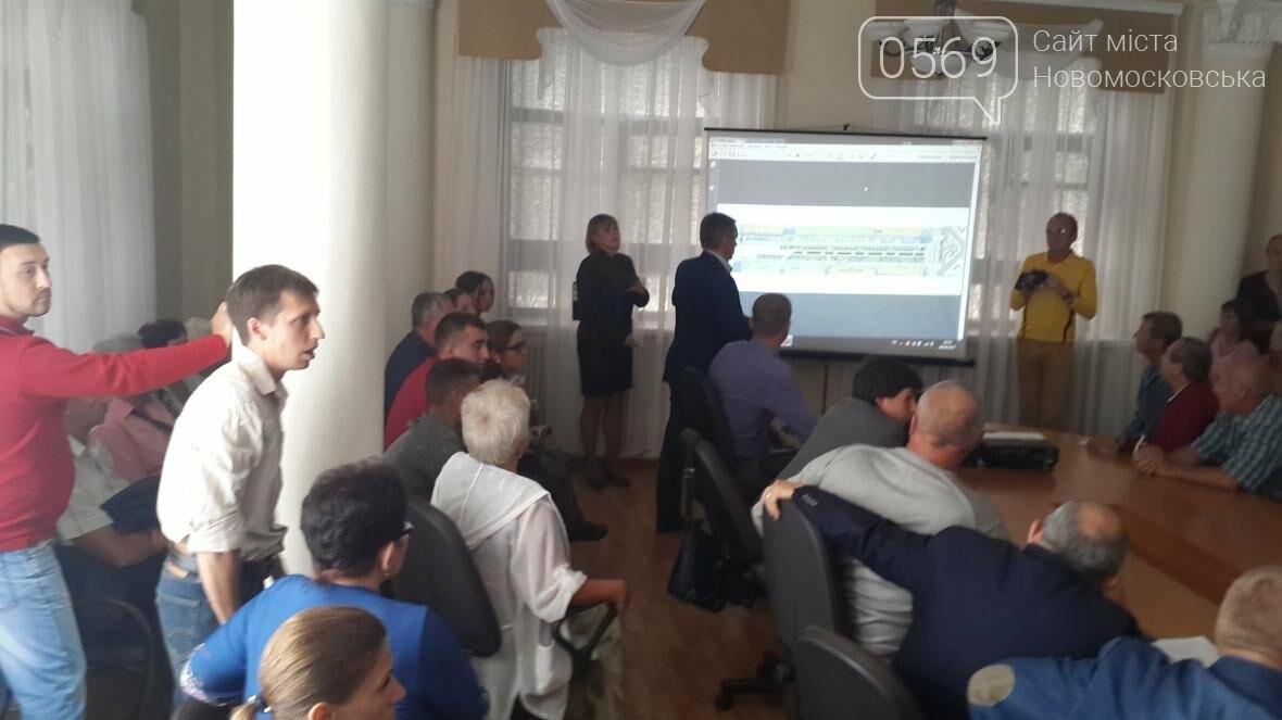 В Новомосковську презентували проект реконструкції площі Героїв, фото-12