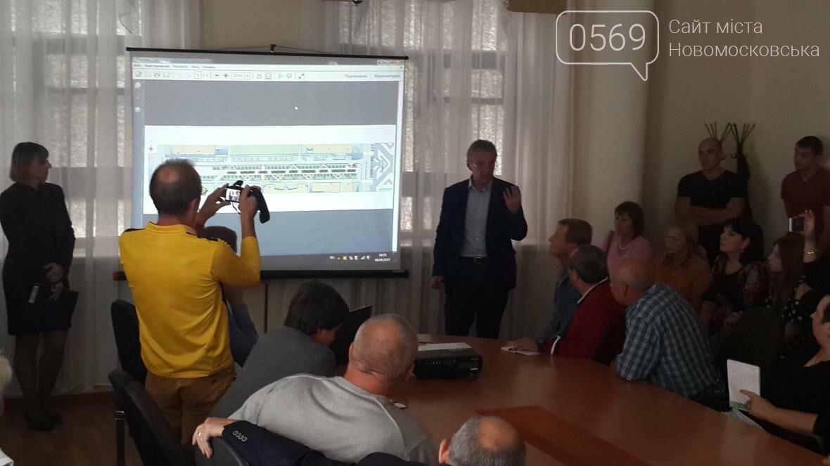 В Новомосковську презентували проект реконструкції площі Героїв, фото-9
