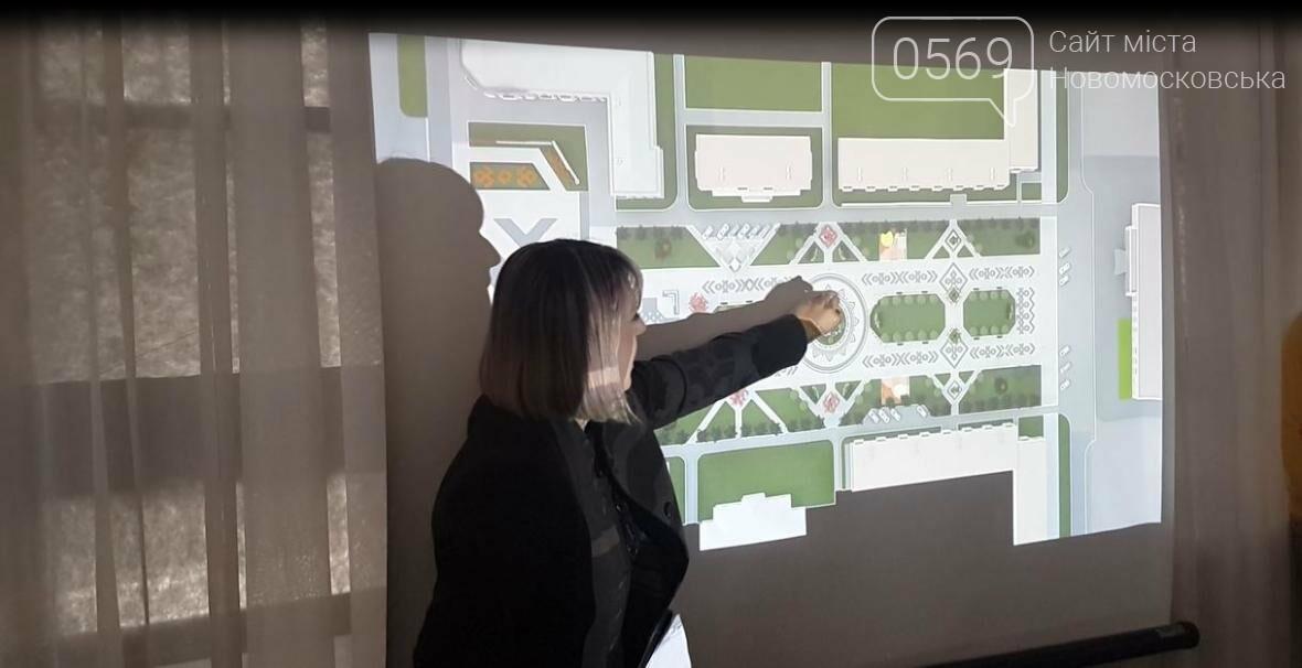 В Новомосковську презентували проект реконструкції площі Героїв, фото-7