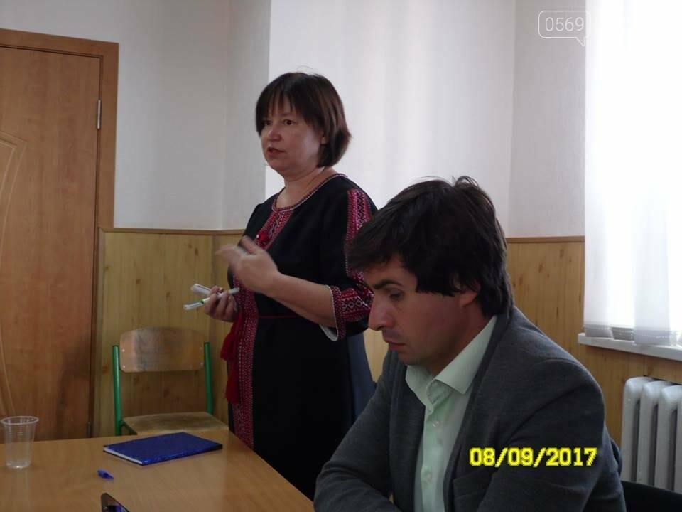 Новомосковские активисты изучают успешный опыт других городов , фото-5