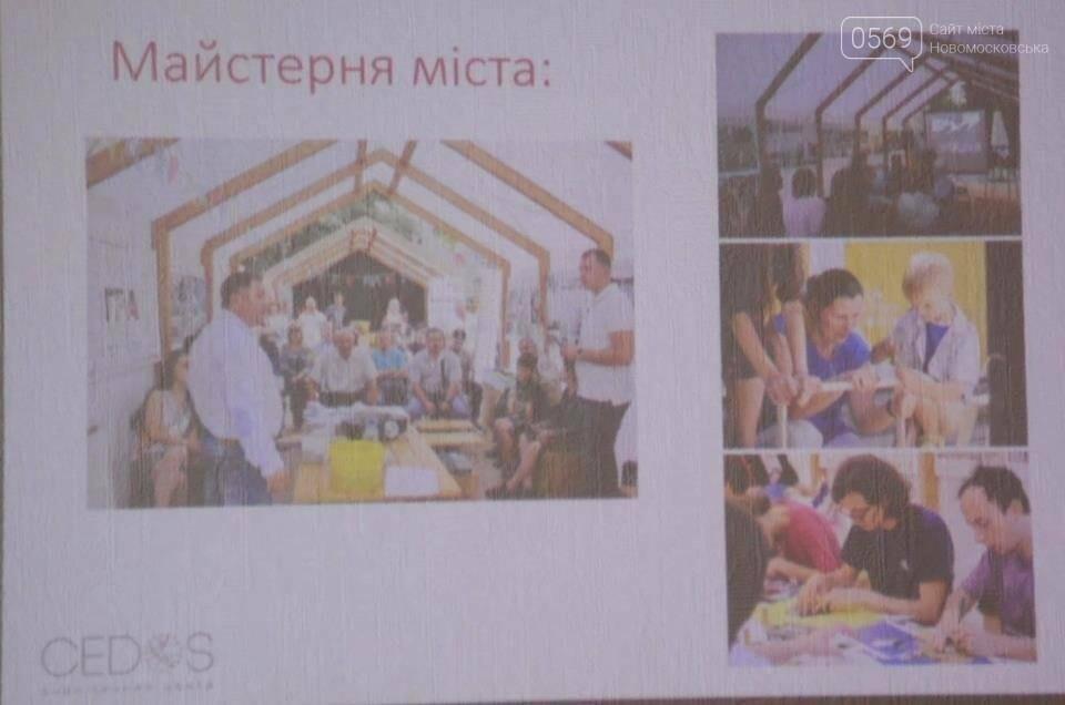 Новомосковские активисты изучают успешный опыт других городов , фото-4