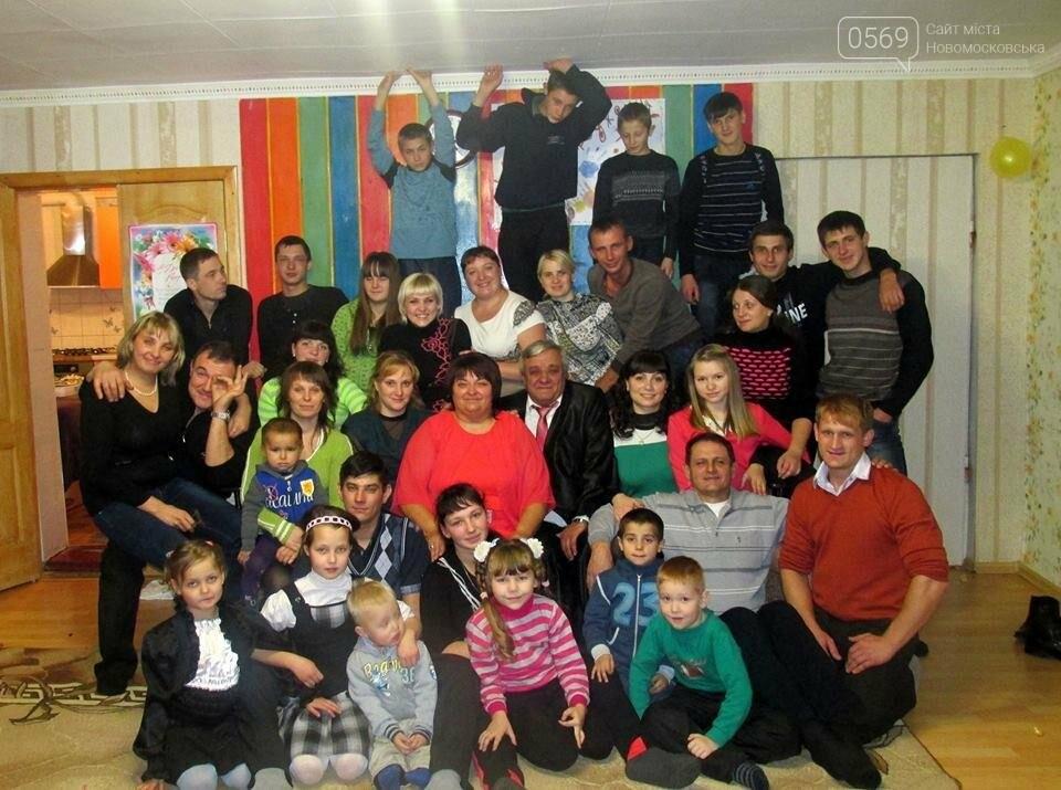 Родина Лискіних: в житті завжди є місце надії, фото-1