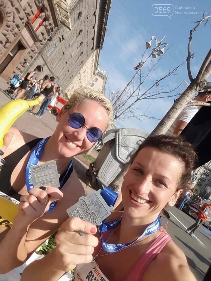 Спортсменка из Новомосковска стала участницей Intersport Run UA 2017, фото-1