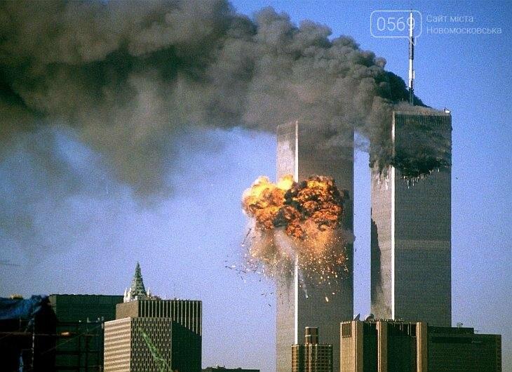 11 сентября: чем вошел в историю этот день, фото-1