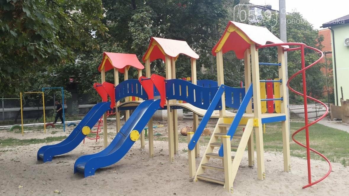 В Новомосковске за неделю открыли две детские площадки, фото-2