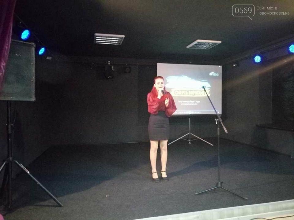 В Новомосковске вспоминали события Иловайского котла, фото-3