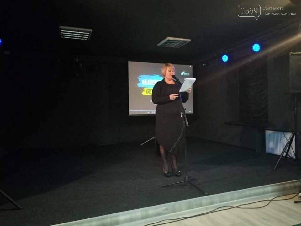 В Новомосковске вспоминали события Иловайского котла, фото-1