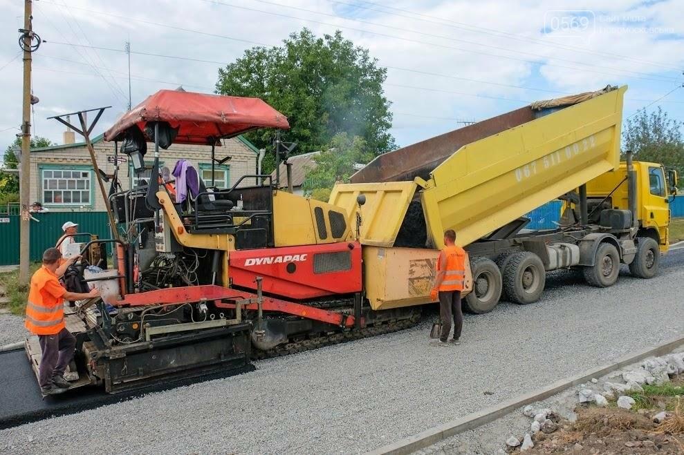 До конца года в Новомосковском районе отремонтируют 7 дорог , фото-3