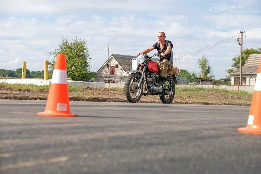 До конца года в Новомосковском районе отремонтируют 7 дорог , фото-1
