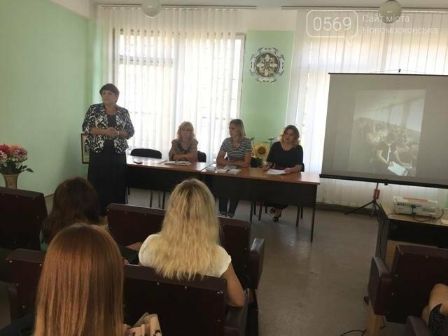 День Пенсійного фонду  України у Новомосковську , фото-3