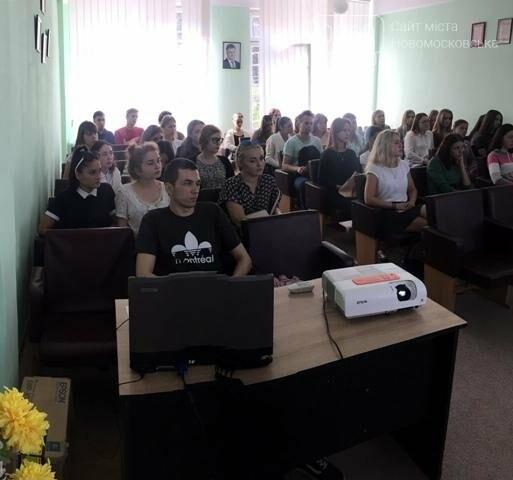 День Пенсійного фонду  України у Новомосковську , фото-1