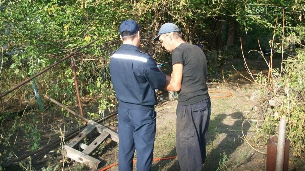 Новомосковские спасатели провели профилактические рейды, фото-2