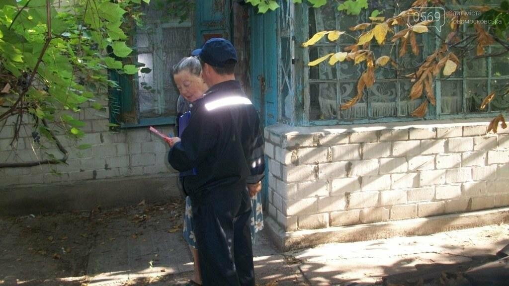 Новомосковские спасатели провели профилактические рейды, фото-3