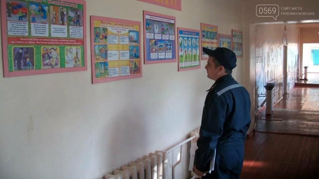 Новомосковские спасатели провели профилактические рейды, фото-6