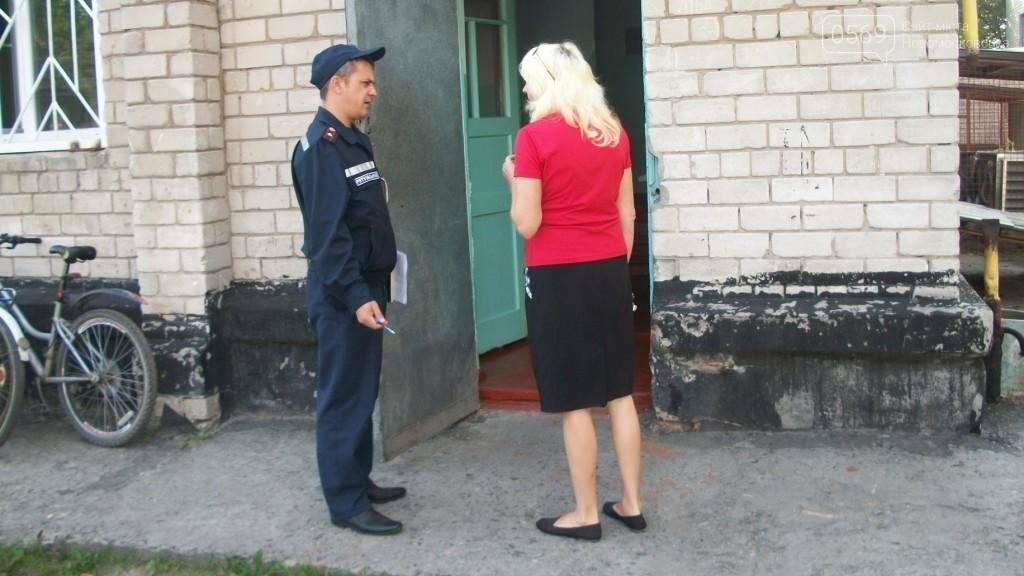 Новомосковские спасатели провели профилактические рейды, фото-8