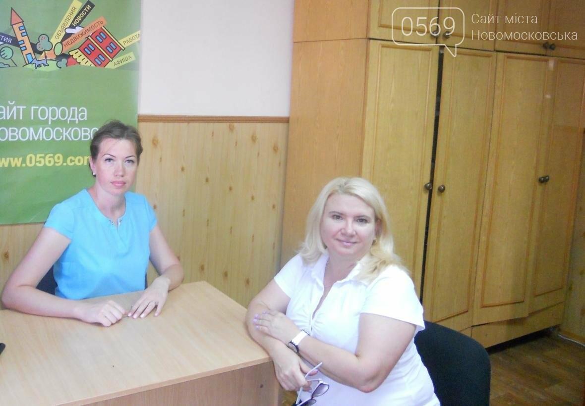 Наталия Зыкова: разговор по душам, фото-2
