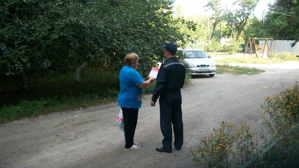 Новомосковцам напомнили, как уберечься от пожаров, фото-2