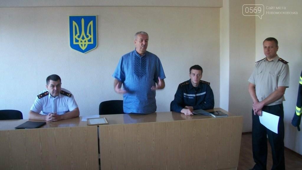 В Новомосковске поздравили спасателей, фото-1