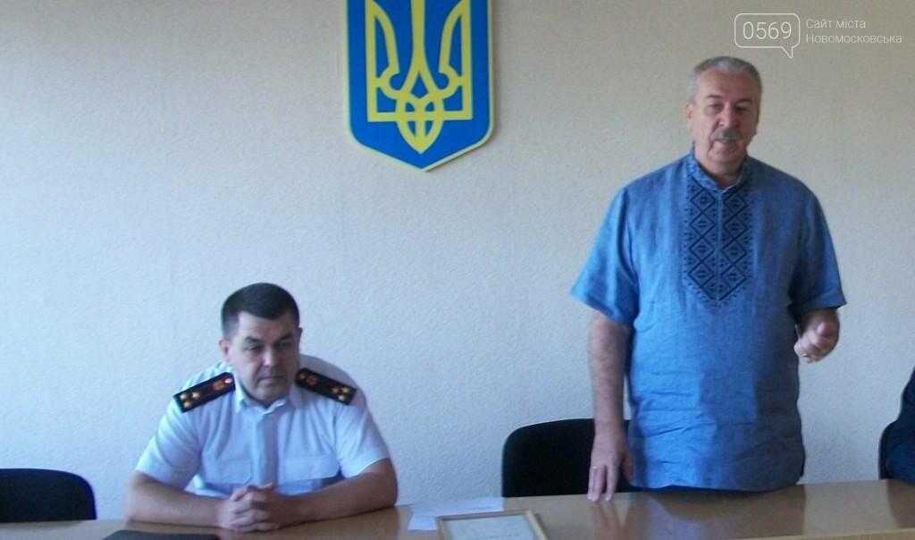 В Новомосковске поздравили спасателей, фото-2