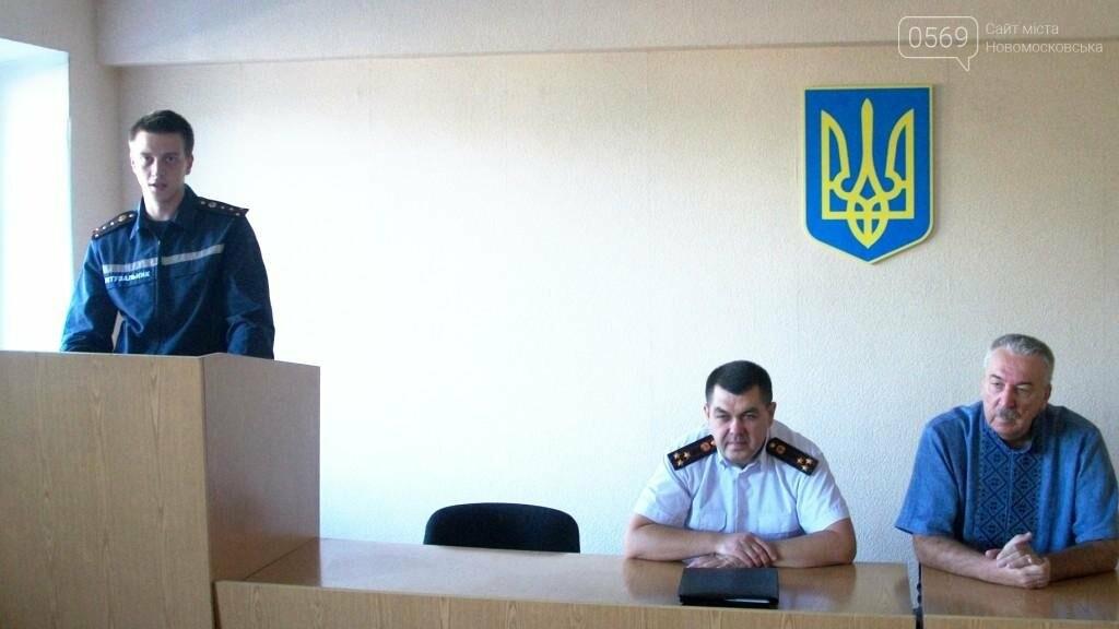 В Новомосковске поздравили спасателей, фото-3