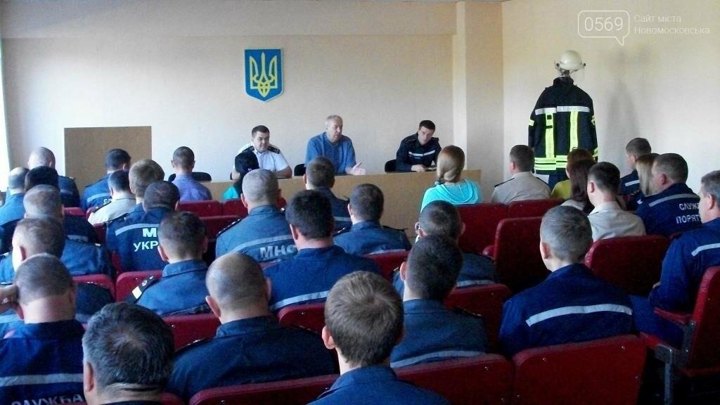 В Новомосковске поздравили спасателей, фото-5