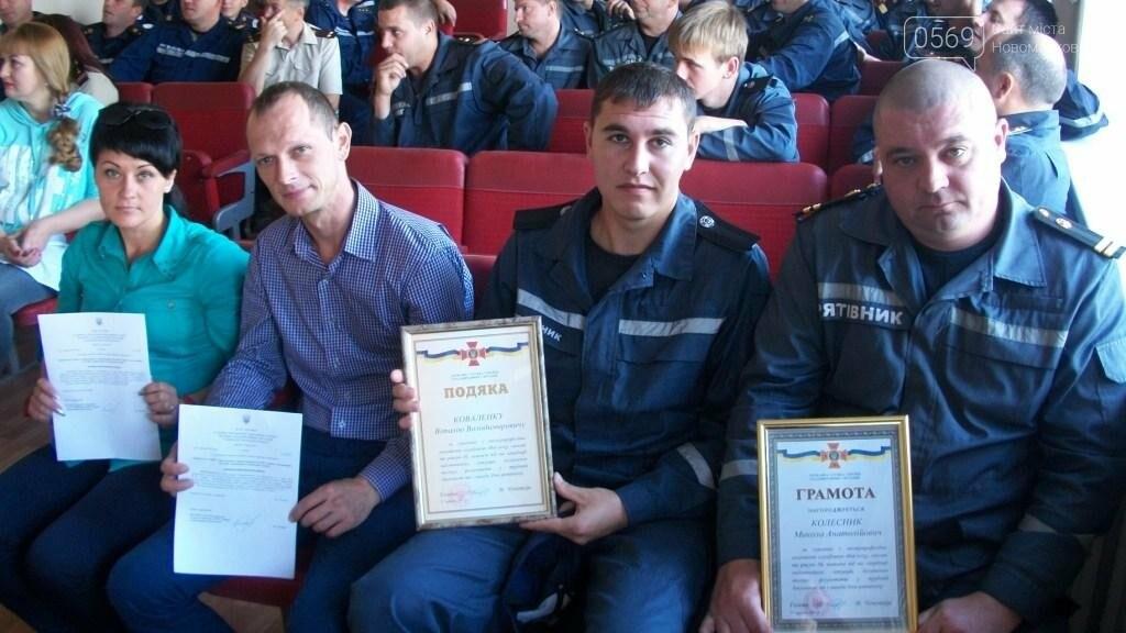 В Новомосковске поздравили спасателей, фото-4