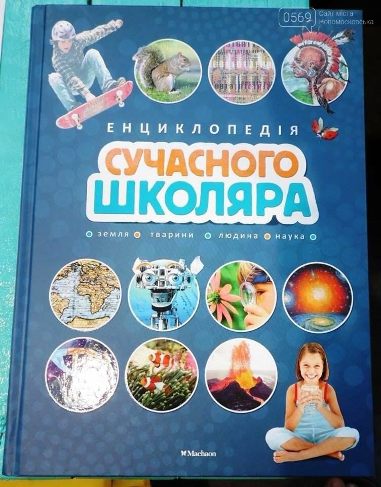 Какие книги покупают новомосковцы, фото-3