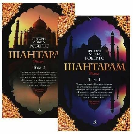 Какие книги покупают новомосковцы, фото-4