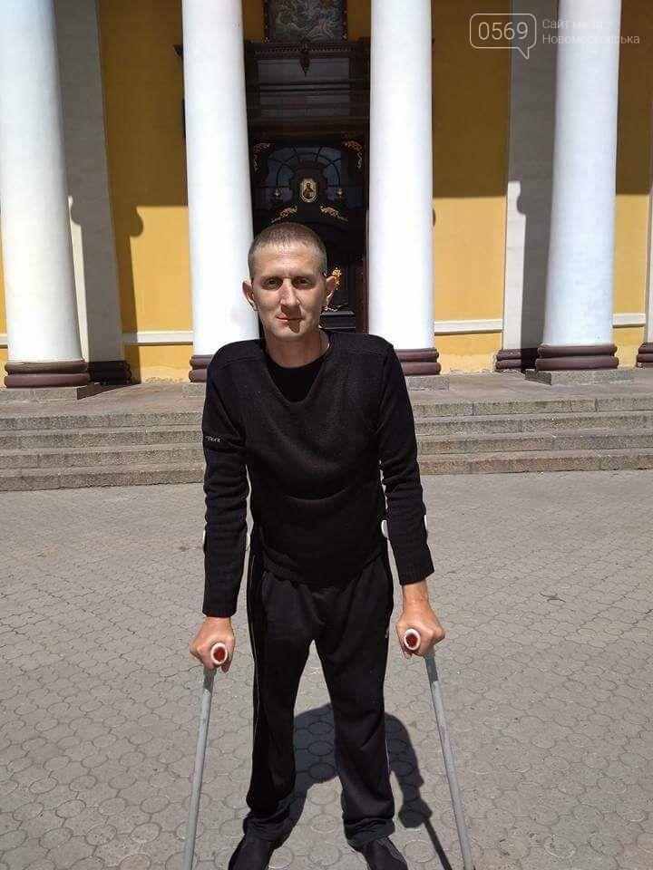Олег Алексеенко: помогите сохранить возможность ходить, фото-1