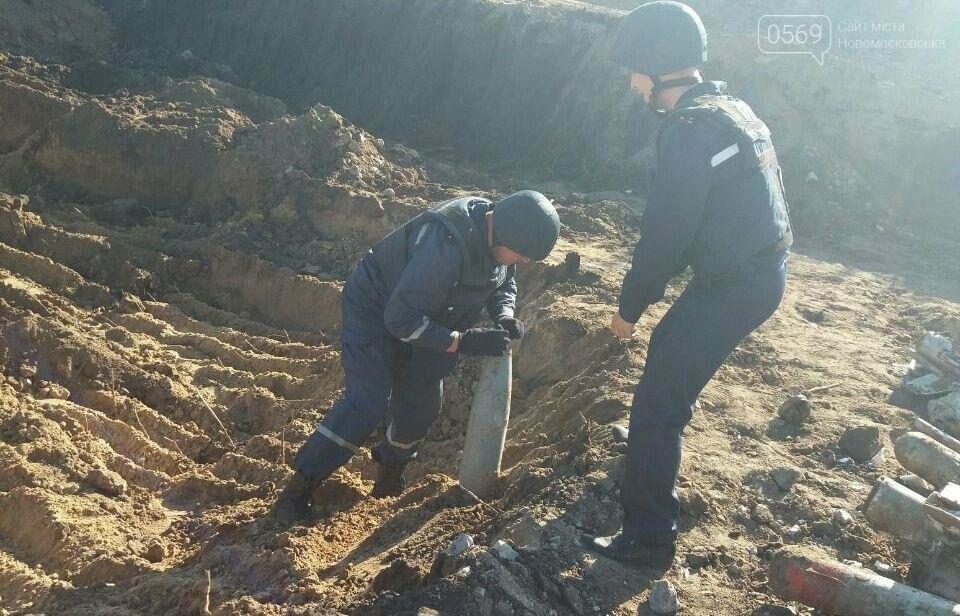 В Новомосковске обнаружено 68 снарядов, фото-5