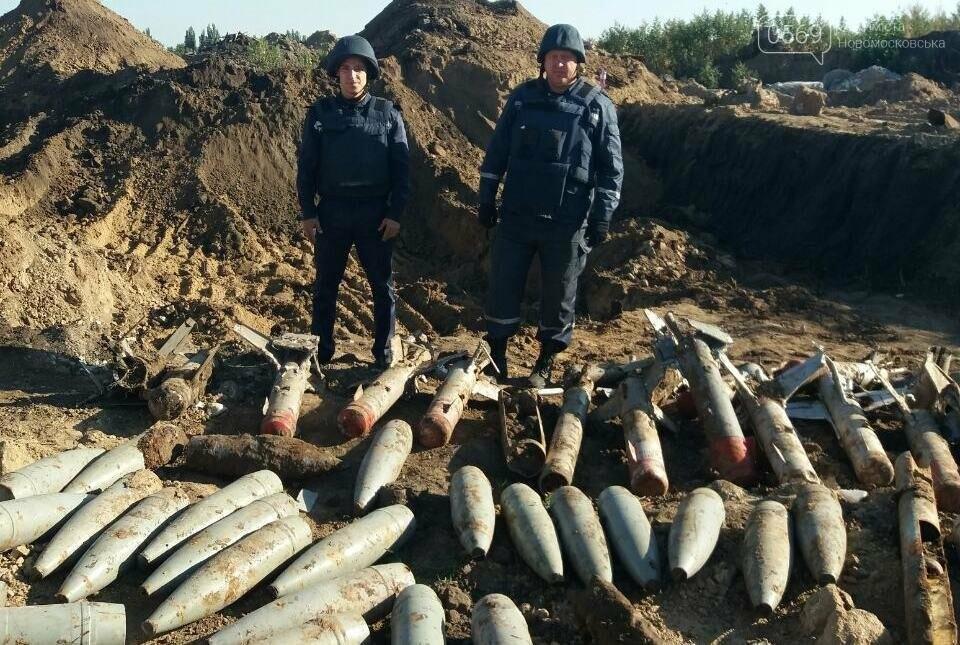 В Новомосковске обнаружено 68 снарядов, фото-6