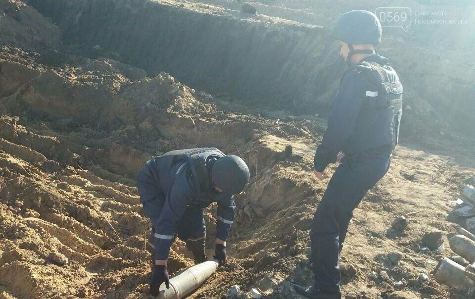 В Новомосковске обнаружено 68 снарядов, фото-1