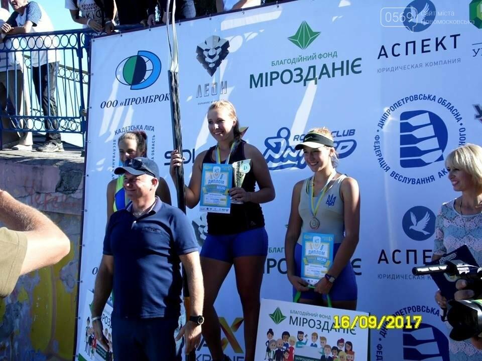 «Золоте весло» у Новомосковську, фото-8
