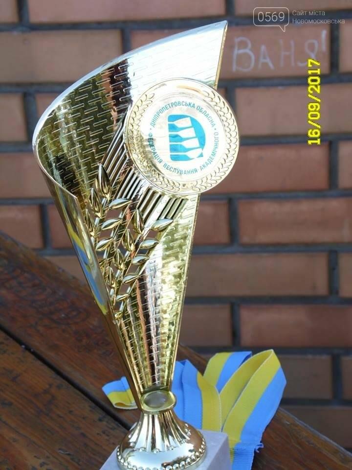 «Золоте весло» у Новомосковську, фото-5