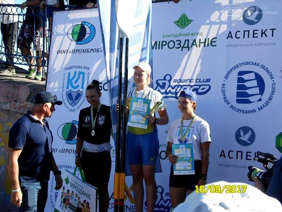 «Золоте весло» у Новомосковську, фото-7