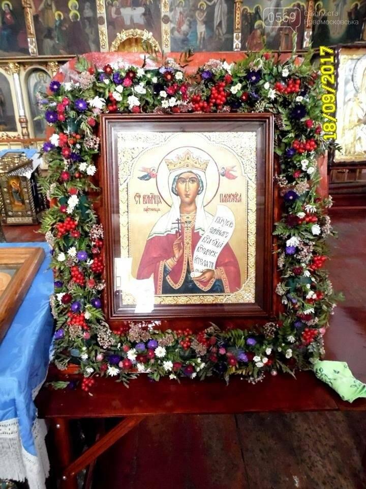 В Новомосковске можно поклониться православной святыне, фото-1