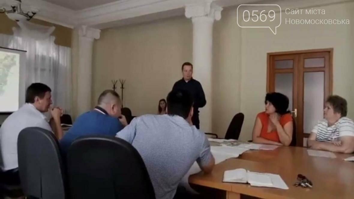 В Новомосковском горсовете презентовали план зонирования, фото-1