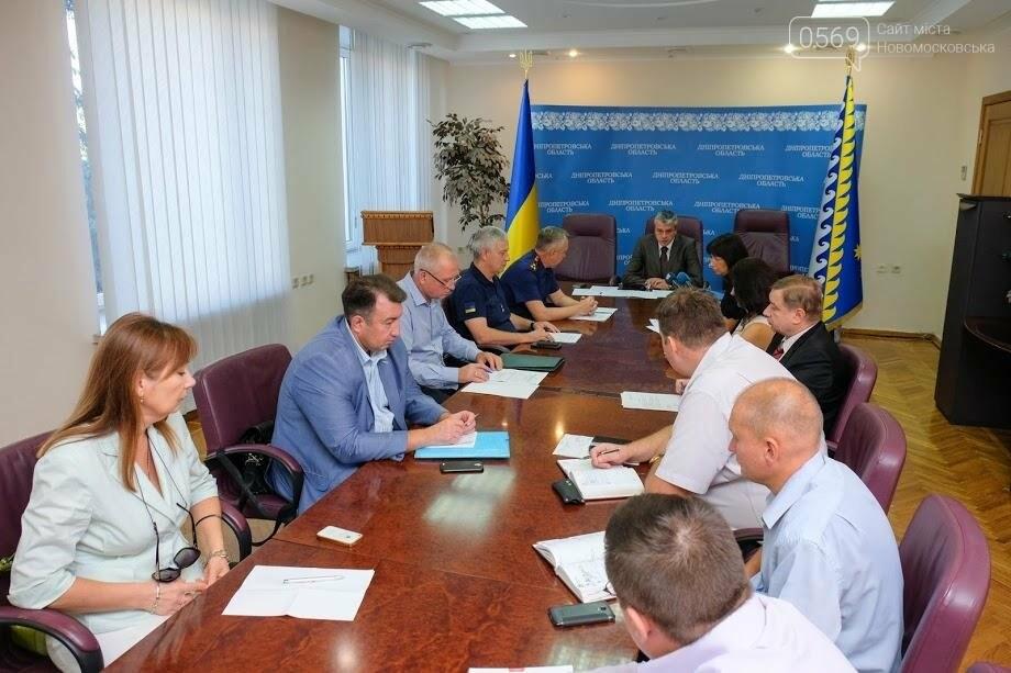В школах, садиках и лагерях Новомосковщины проверят безопасность, фото-4