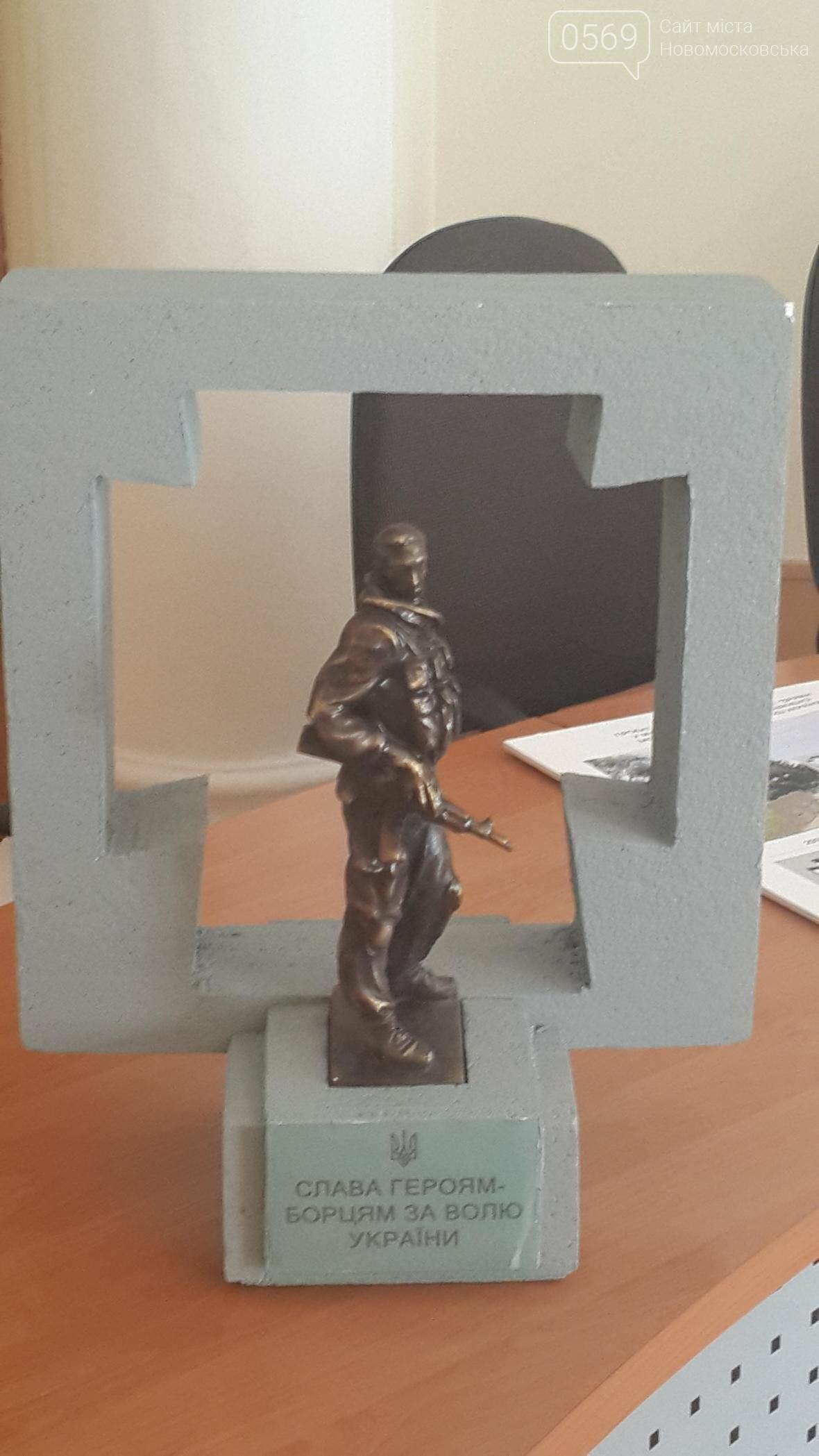 Победитель конкурса проектов памятника героям АТО получил 10 тыс. гривен, фото-1