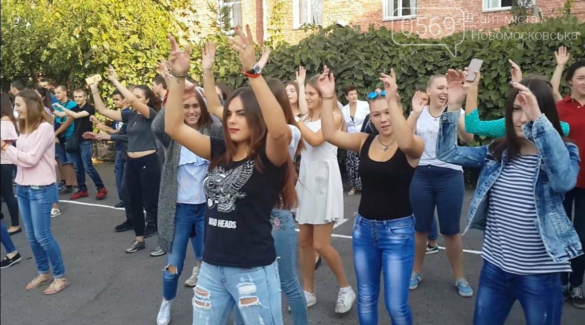 Активно и позитивно: флешмоб в Новомосковском колледже, фото-3