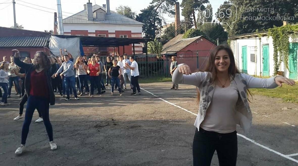 Активно и позитивно: флешмоб в Новомосковском колледже, фото-9