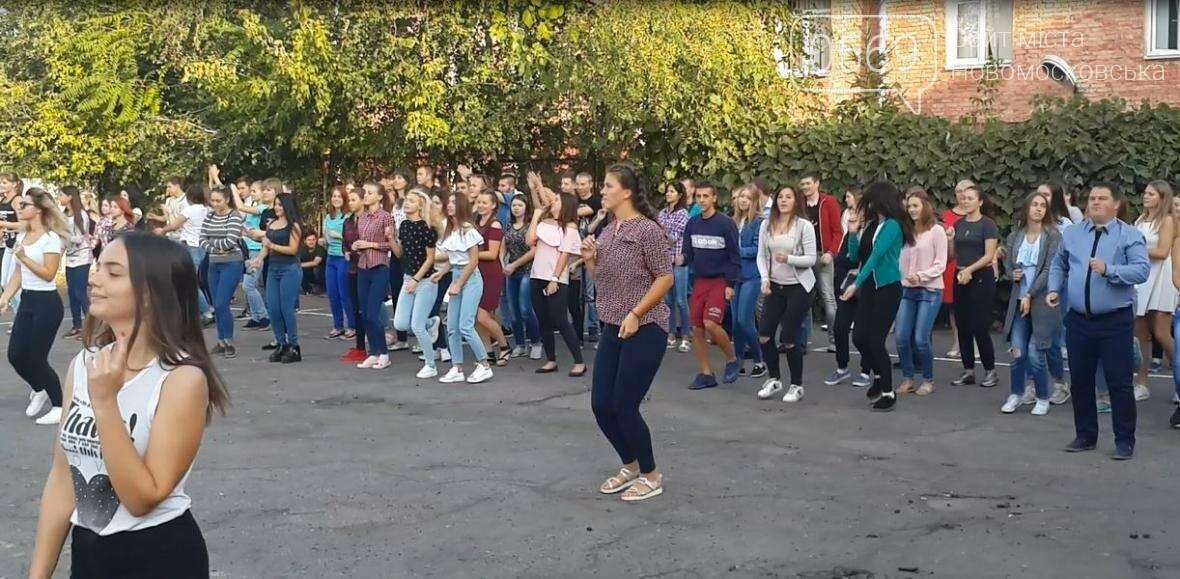 Активно и позитивно: флешмоб в Новомосковском колледже, фото-4