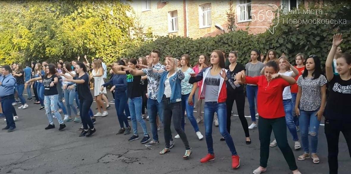 Активно и позитивно: флешмоб в Новомосковском колледже, фото-1