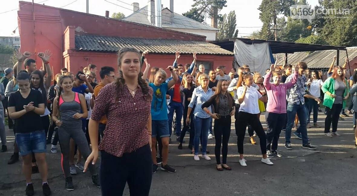 Активно и позитивно: флешмоб в Новомосковском колледже, фото-8