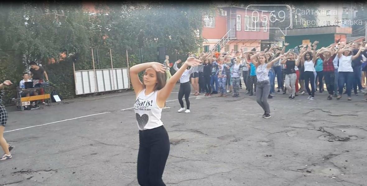 Активно и позитивно: флешмоб в Новомосковском колледже, фото-6
