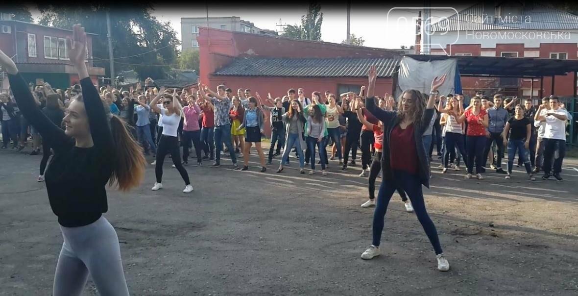 Активно и позитивно: флешмоб в Новомосковском колледже, фото-7