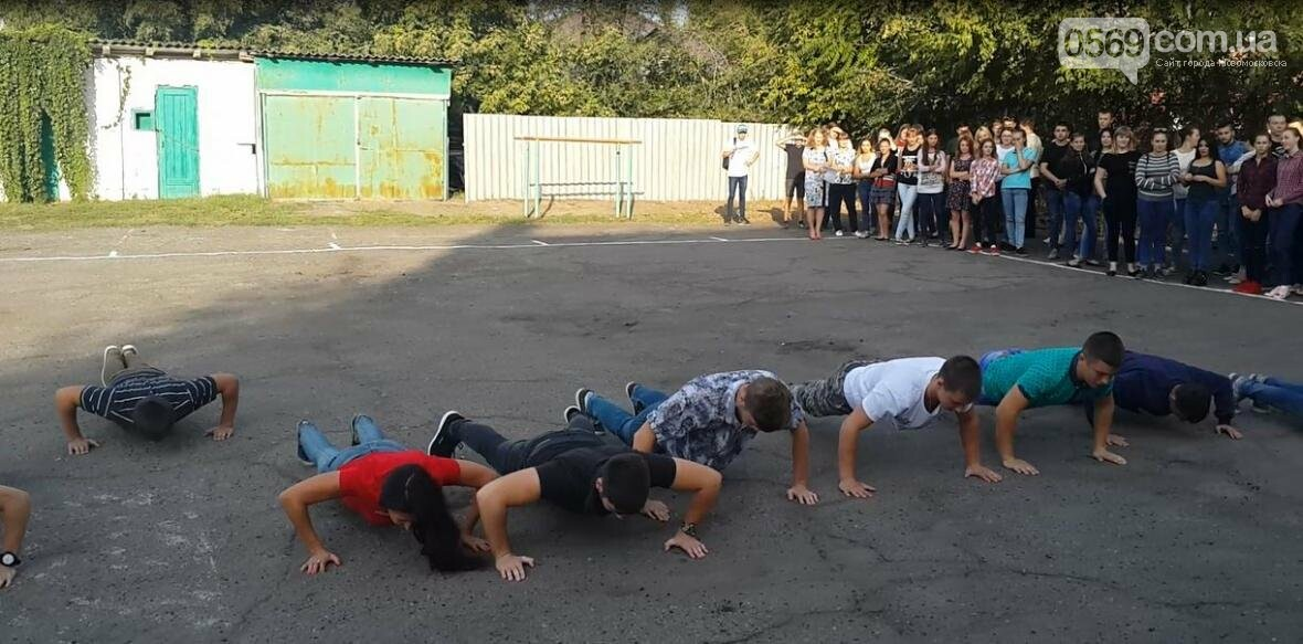 Активно и позитивно: флешмоб в Новомосковском колледже, фото-11