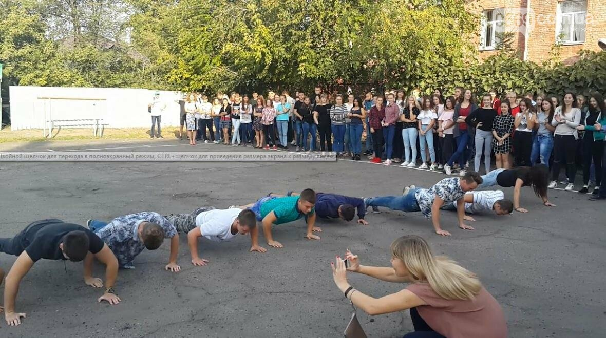 Активно и позитивно: флешмоб в Новомосковском колледже, фото-12
